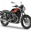 MotoGuzzi_V7_II_special.jpg